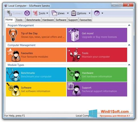 Скриншот программы SiSoftware Sandra для Windows 8.1