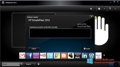 Скриншот программы HP SimplePass для Windows 8.1