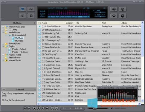 Скриншот программы JetAudio для Windows 8.1