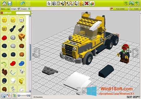 Скриншот программы LEGO Digital Designer для Windows 8.1