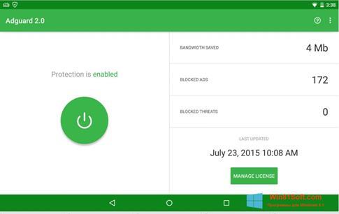 Скриншот программы Adguard для Windows 8.1