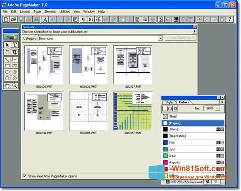 Скриншот программы Adobe PageMaker для Windows 8.1