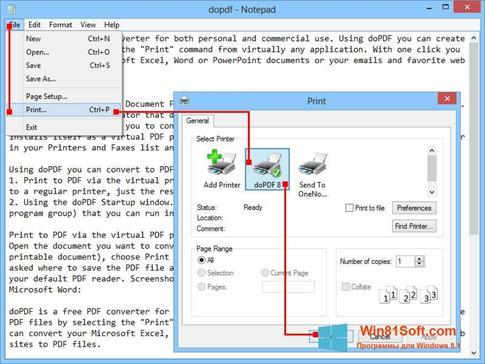 Скриншот программы doPDF для Windows 8.1