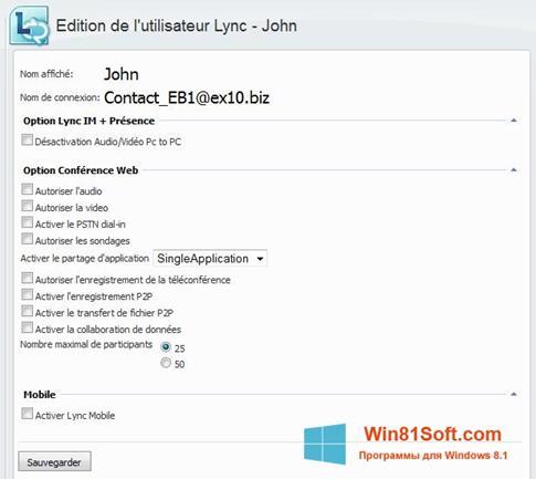Скриншот программы Lync для Windows 8.1