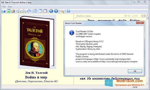 Скриншот программы Cool Reader для Windows 8.1