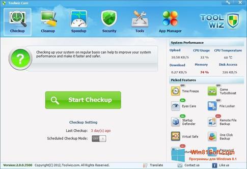 Скриншот программы Toolwiz Care для Windows 8.1