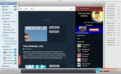 Скриншот программы Miro для Windows 8.1