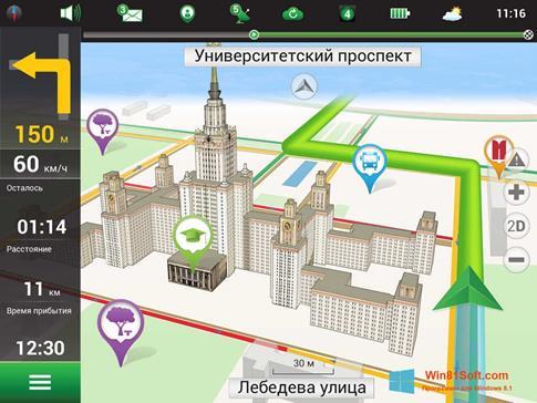 Скриншот программы Navitel Navigator для Windows 8.1