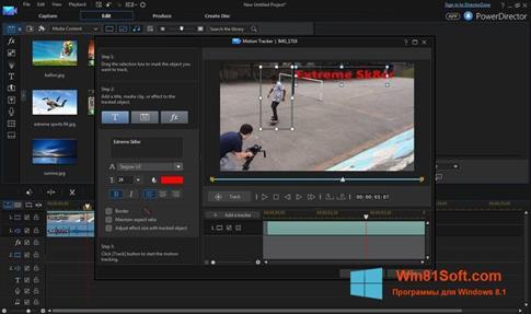 Скриншот программы CyberLink PowerDirector для Windows 8.1