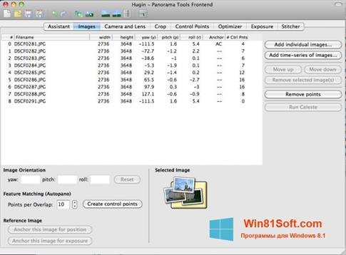 Скриншот программы Hugin для Windows 8.1