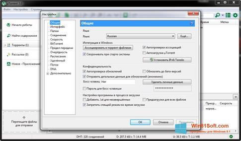 Как скачать программу utorrent на (windows 8,7,vista,xp) youtube.