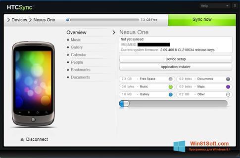 Скриншот программы HTC Sync для Windows 8.1