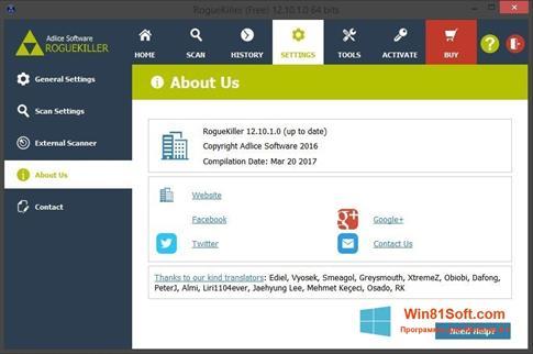 Скриншот программы RogueKiller для Windows 8.1