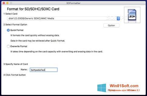 Скриншот программы SDFormatter для Windows 8.1
