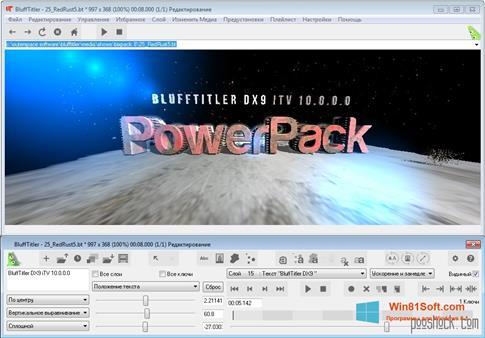 Скриншот программы BluffTitler для Windows 8.1