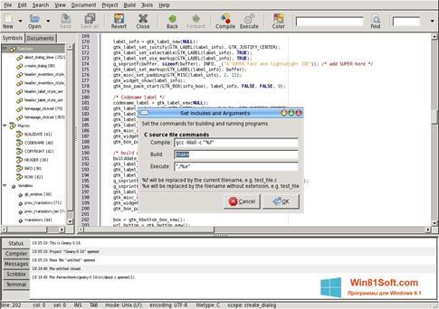 Скриншот программы Geany для Windows 8.1