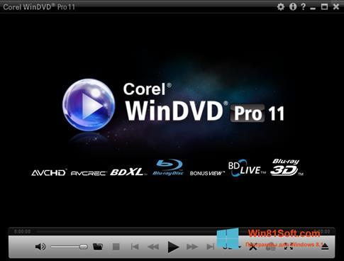 Скриншот программы WinDVD для Windows 8.1