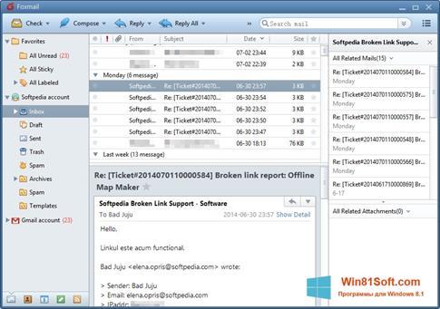 Скриншот программы FoxMail для Windows 8.1
