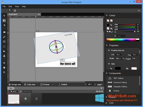 Скриншот программы Google Web Designer для Windows 8.1