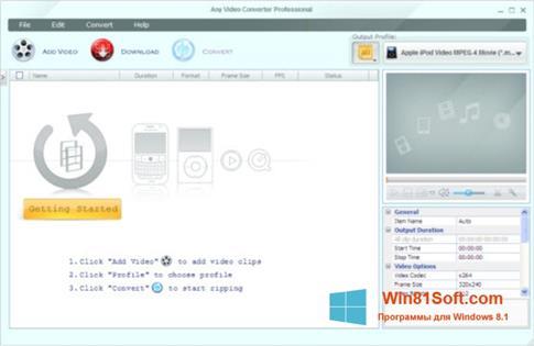 Скриншот программы Any Video Converter для Windows 8.1