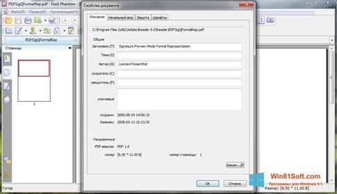 Скриншот программы Foxit Phantom для Windows 8.1