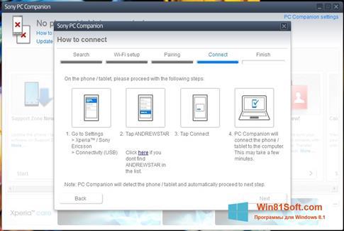 Скриншот программы Sony PC Companion для Windows 8.1