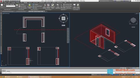 Скриншот программы AutoCAD Architecture для Windows 8.1