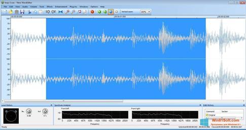 Скриншот программы Nero Wave Editor для Windows 8.1