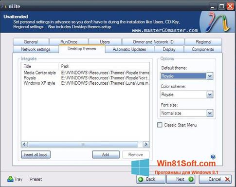Скриншот программы nLite для Windows 8.1