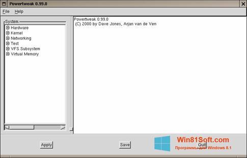 Скриншот программы PowerTweak для Windows 8.1