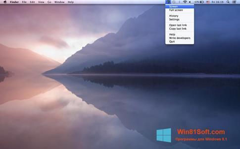 Скриншот программы Joxi для Windows 8.1