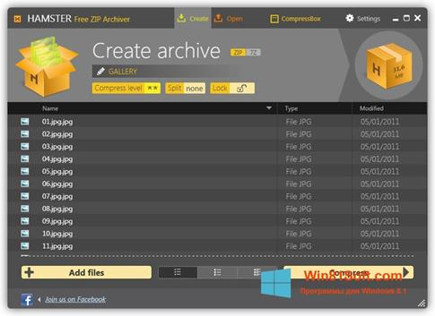 Скриншот программы Hamster Free ZIP Archiver для Windows 8.1