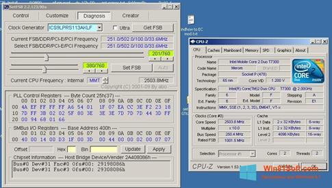 Скриншот программы SoftFSB для Windows 8.1