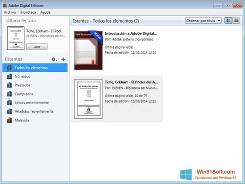 Скриншот программы Adobe Digital Editions для Windows 8.1