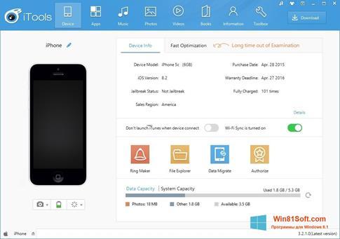 Скриншот программы iTools для Windows 8.1