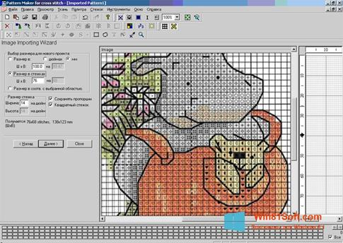 Скриншот программы Pattern Maker для Windows 8.1