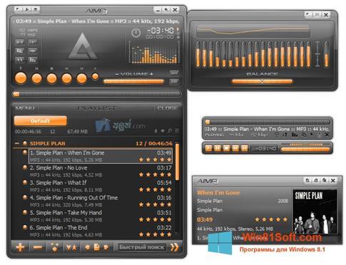 Скриншот программы AIMP для Windows 8.1