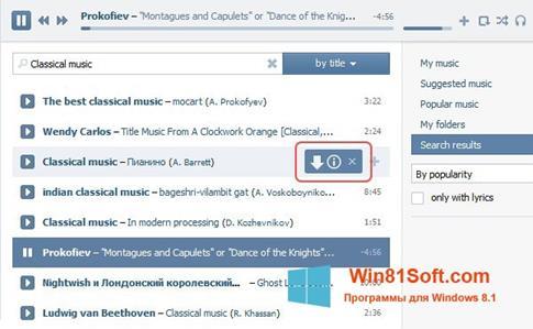 Скриншот программы SaveFrom.net для Windows 8.1