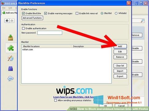 Скриншот программы uBlock для Windows 8.1