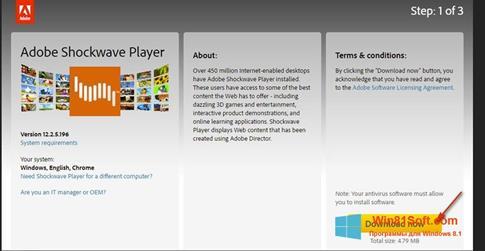 Скриншот программы Shockwave Player для Windows 8.1