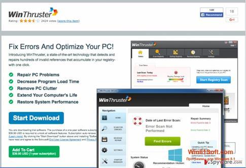 Скриншот программы WinThruster для Windows 8.1