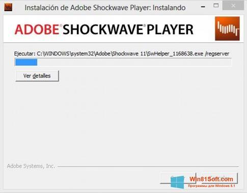 Скриншот программы Adobe Shockwave Player для Windows 8.1