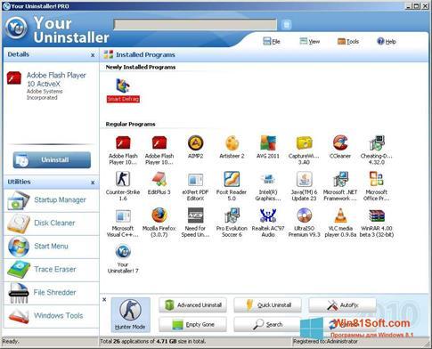 Скриншот программы Your Uninstaller для Windows 8.1