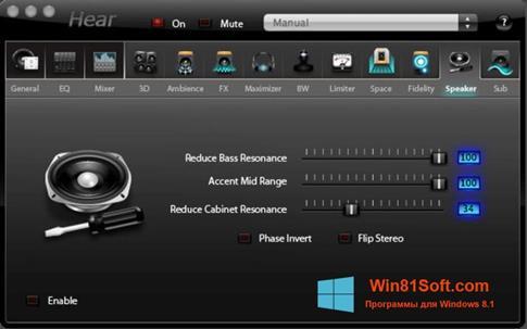 Скриншот программы Hear для Windows 8.1