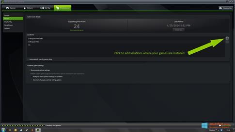 Скриншот программы NVIDIA GeForce Experience для Windows 8.1