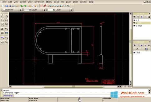 Скриншот программы QCad для Windows 8.1