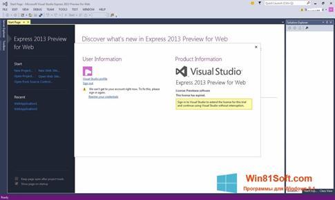 Скриншот программы Microsoft Visual Studio Express для Windows 8.1