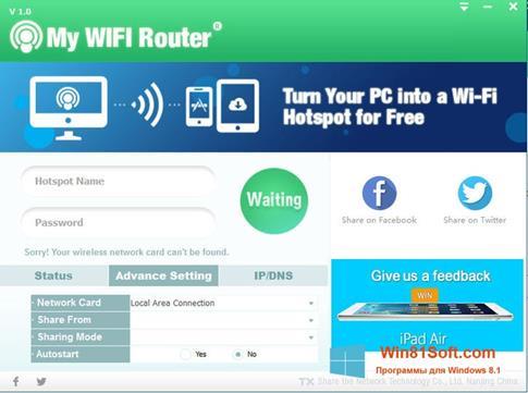 Скриншот программы My WIFI Router для Windows 8.1