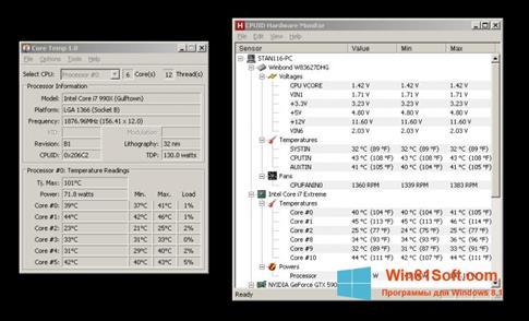 Скриншот программы Core Temp для Windows 8.1
