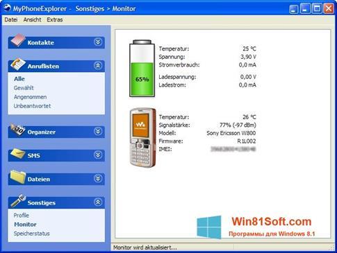 Скриншот программы MyPhoneExplorer для Windows 8.1